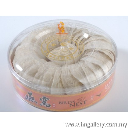 Superior White Edible Bird's Nest 500gram