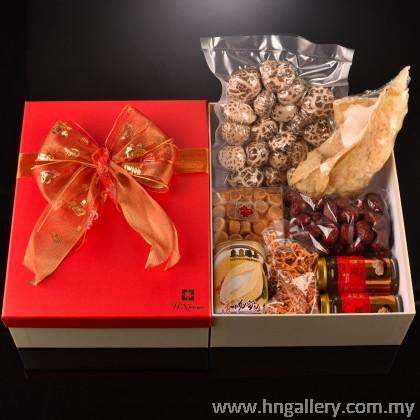 2021 Chinese New Year Gift Box GB03