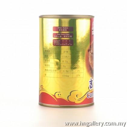 Abalone In Brine 3pcs Dong Huang Zhen Pin 东皇臻品 清汤鲍鱼三大粒装(454g)