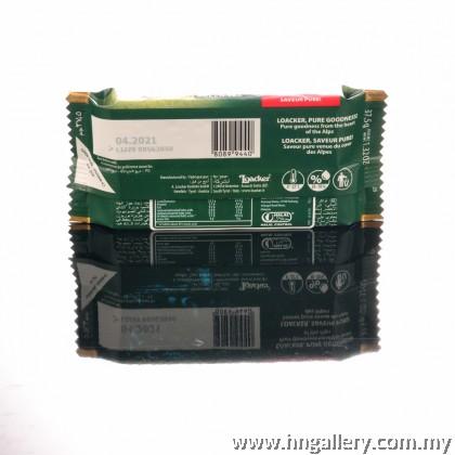 Loacker Classic Minis Matcha - Green Tea Wafers