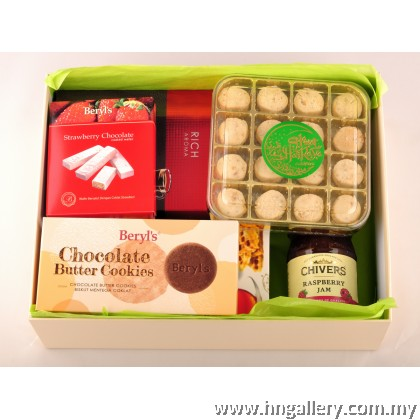 2020 Hari Raya Gift Box BA02 RM 125