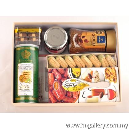 2020 Hari Raya Gift Box BA05 RM 175