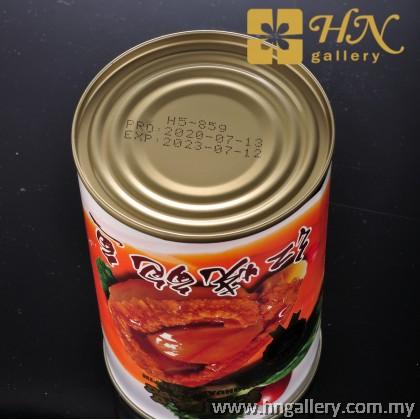 5pcs Braised Abalone 85g 5整粒红烧吉品鲍鱼85克
