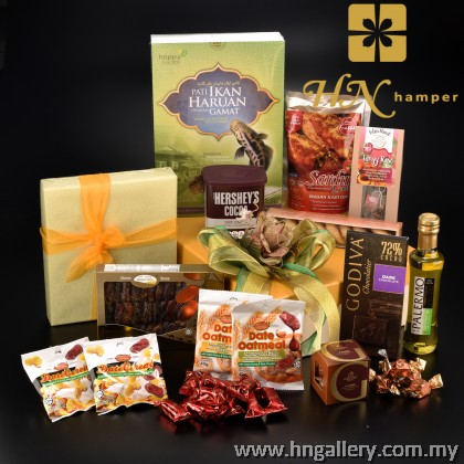 2021 Hari Raya Gift Box GD01