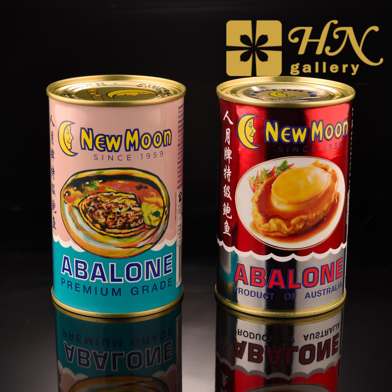 New Moon Abalone 2Pc Premium Grade New Zealand 2( 425g )