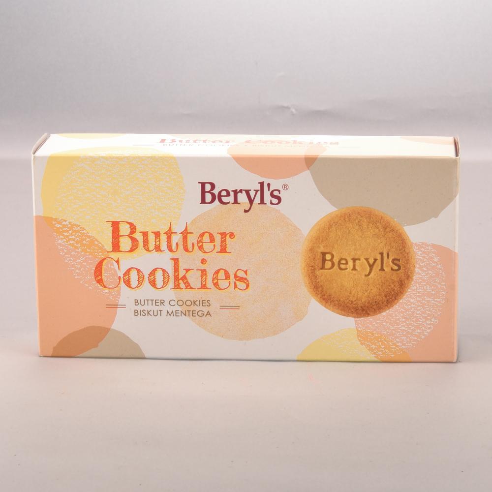 Beryl's Butter Cookies