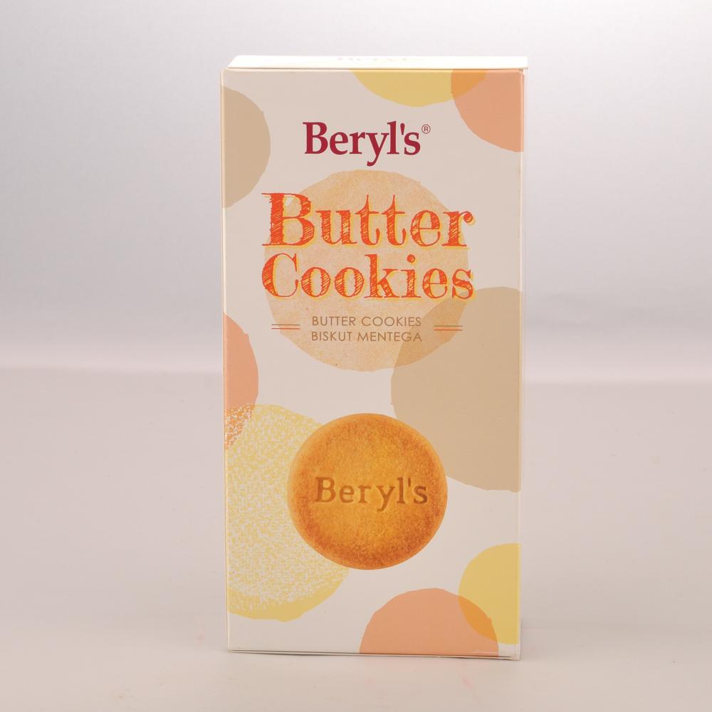 Beryl\'s Butter Cookies