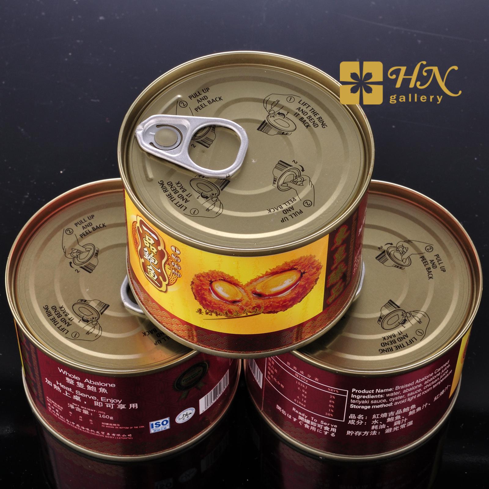 4pcs Braised Abalone 45g 4粒红烧吉品鲍鱼45克