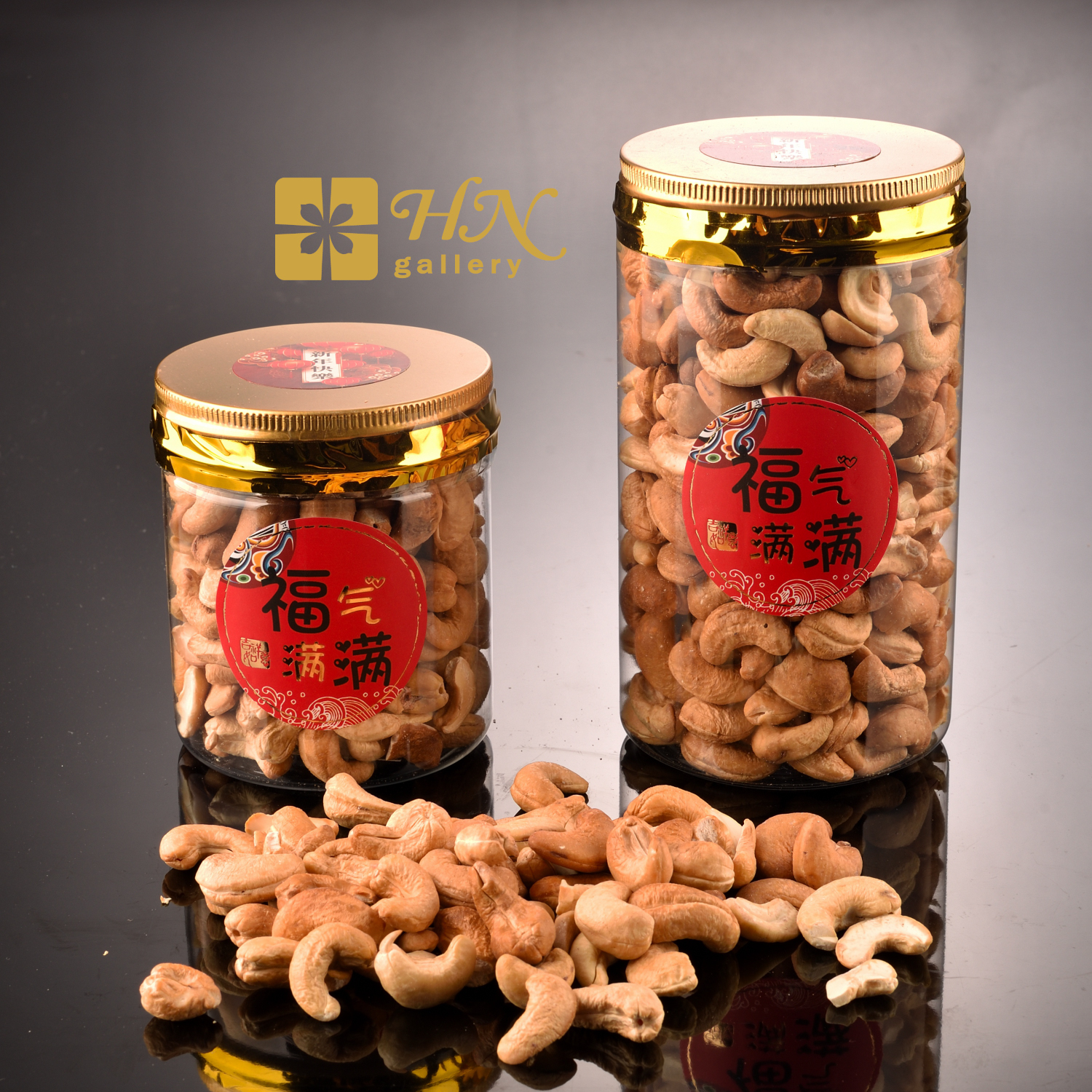 Roasted Cashew Nut 烤腰豆 Sell by per bottle (180g,360g)