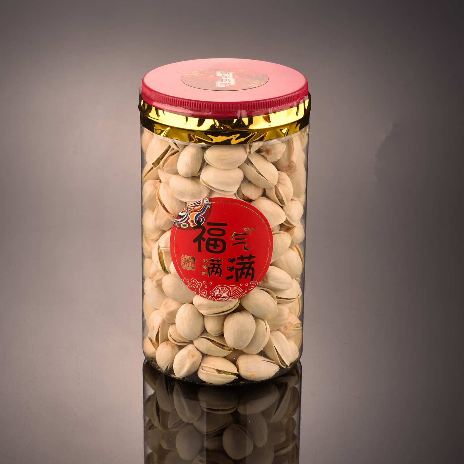 Pistachio Nuts 开心果 Sell by per bottle(180g,275g)
