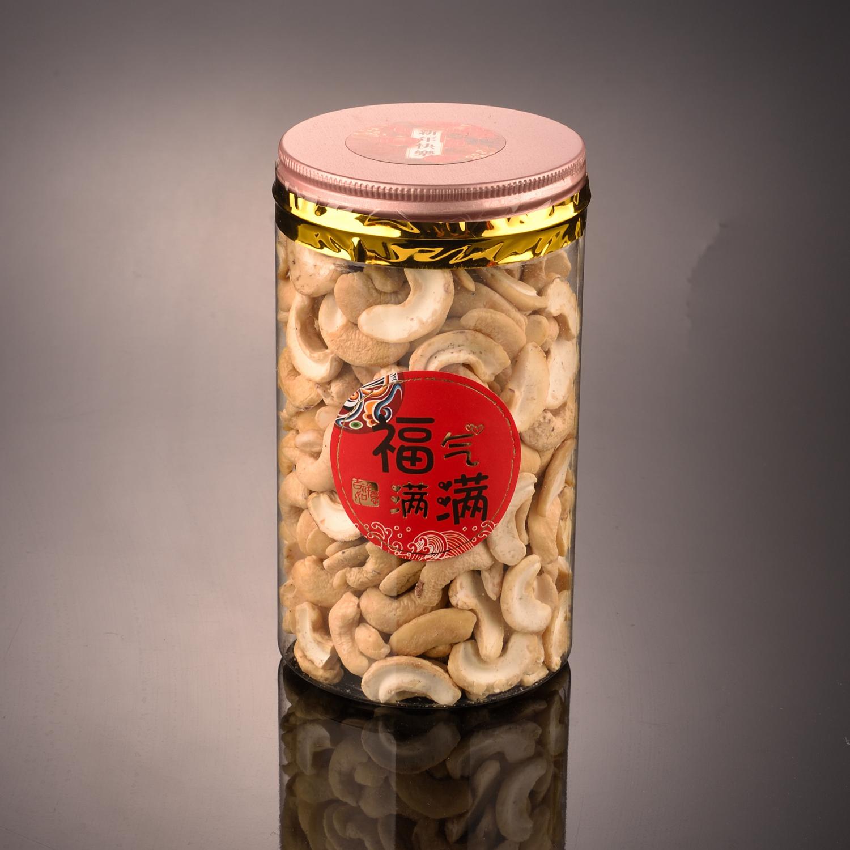 Cashew Nut 腰果 Sell by per bottle (180g,300g)